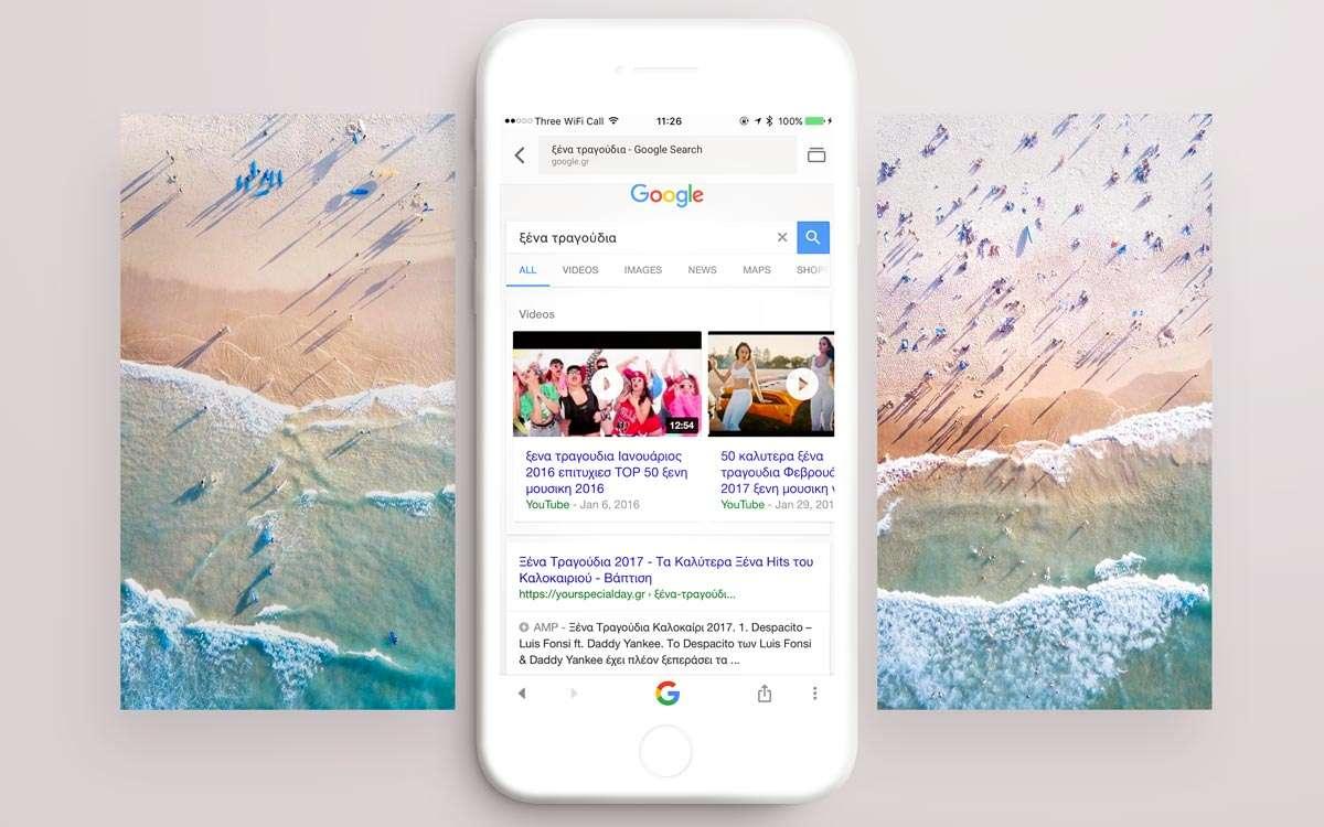 "YourSpecialDay.gr - Αποτελέσματα Αναζήτησης από Mobile Device στο Google.gr για το Search Query ""ξένα τραγούδια"""
