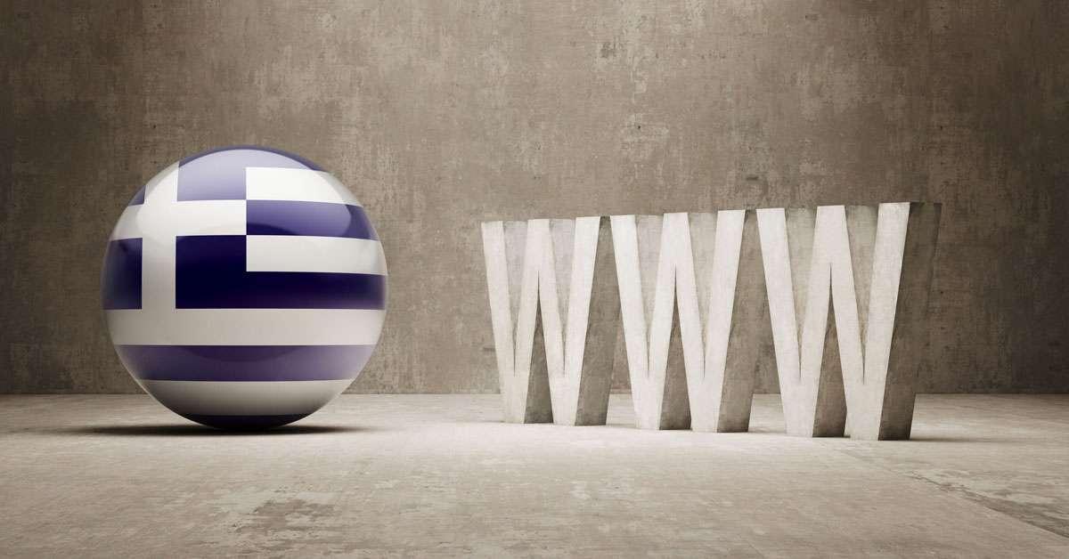 Ελληνικά στο URL