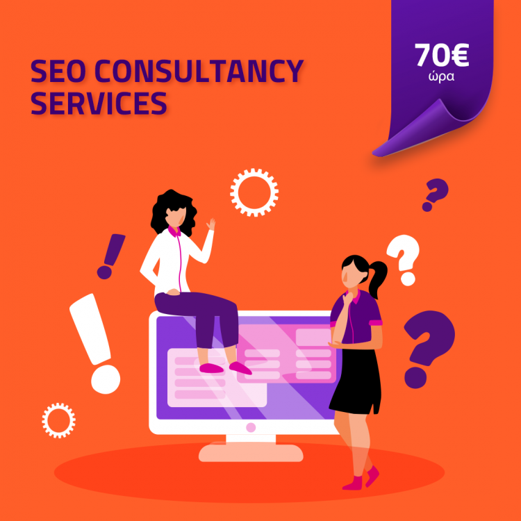 SEO Consultancy Services