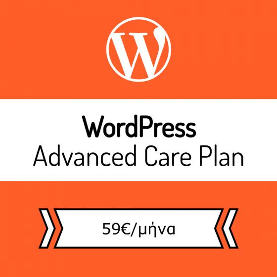 WordPress Advanced Care Plan