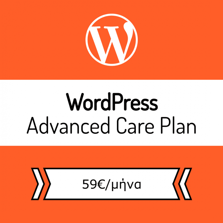 WordPress Advanced Care Plan