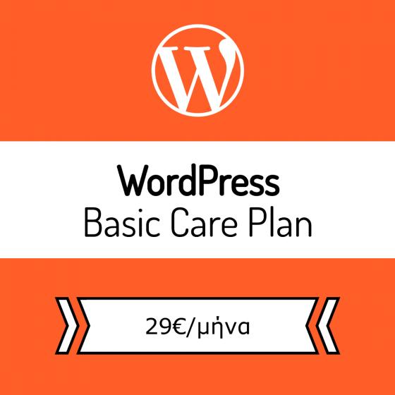 WordPress Basic Care Plan