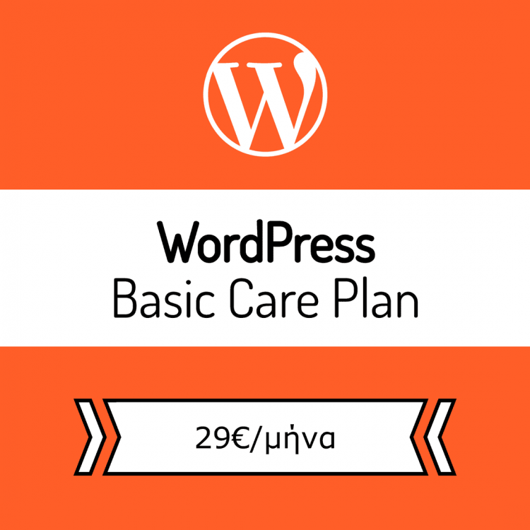 WordPress Basic Care Plan