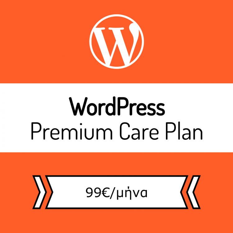 WordPress Premium Care Plan
