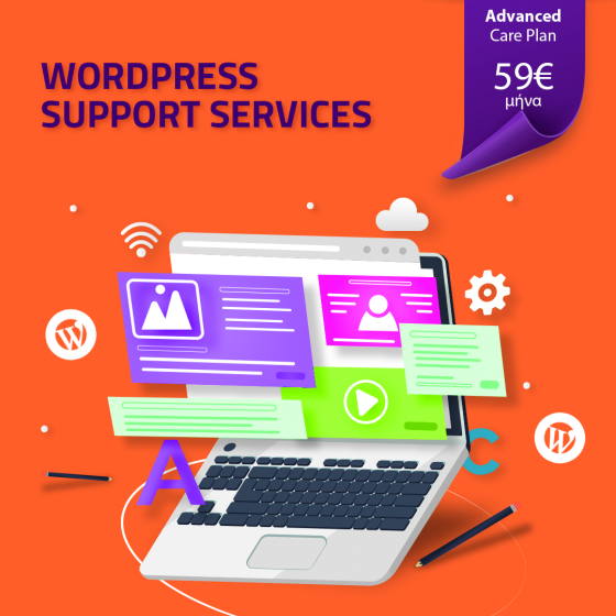 WordPress Support Advanced Care Plan