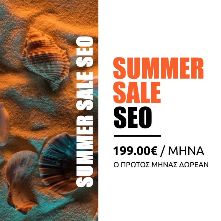 Summer Sale SEO