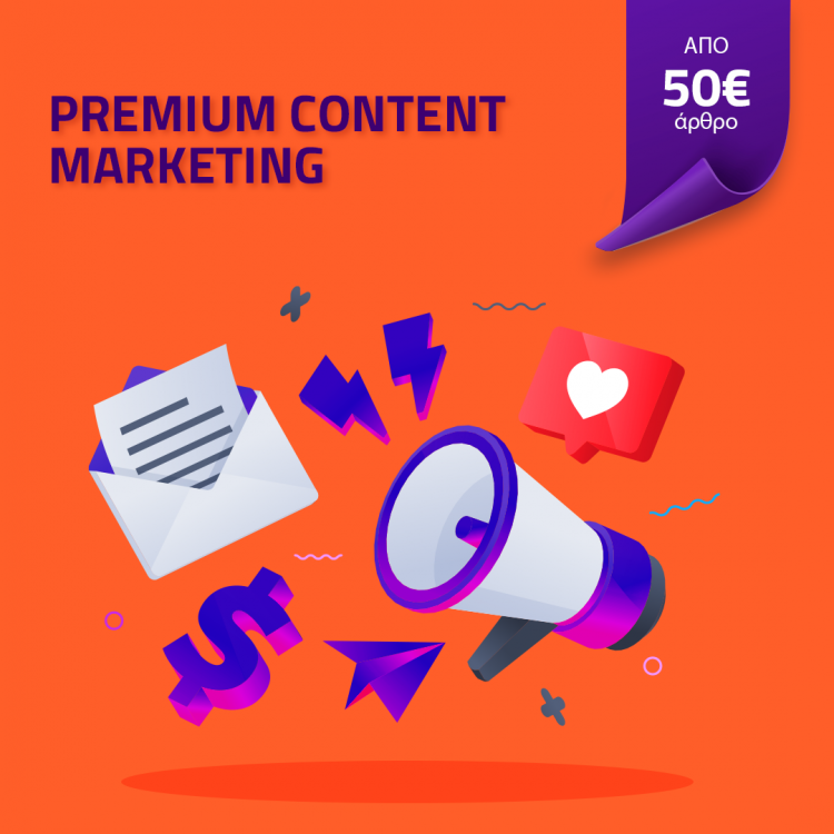 Premium Content Marketing